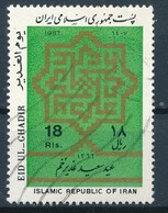 °°° IRAN - Y&T N°2028 - 1987 °°° - Iran