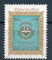 °°° IRAN - Y&T N°2029 - 1987 °°° - Iran