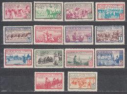 Marruecos Correo 1952 Edifil 343/56 ** Mnh - Spanish Morocco