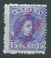 Marruecos Sueltos 1903 Edifil 5 * Mh - Spanish Morocco