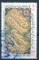 °°° IRAN - Y&T N°2030 - 1987 °°° - Iran
