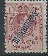 Marruecos Sueltos 1914 Edifil 39 * Mh - Spanish Morocco