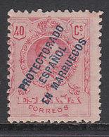 Marruecos Sueltos 1915 Edifil 51 * Mh - Spanish Morocco