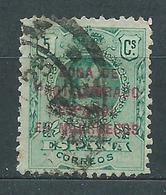 Marruecos Sueltos 1916 Edifil 59 O - Spanish Morocco