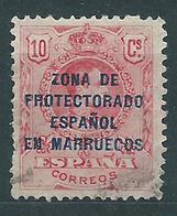 Marruecos Sueltos 1916 Edifil 60 O - Spanish Morocco