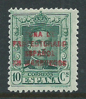 Marruecos Sueltos 1923 Edifil 83 * Mh - Spanish Morocco