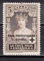 Marruecos Sueltos 1926 Edifil 93 ** - Spanish Morocco