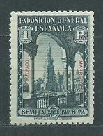 Marruecos Sueltos 1929 Edifil 129 O - Spanish Morocco