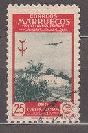 Marruecos Sueltos 1948 Edifil 295 O - Spanish Morocco