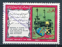 °°° IRAN - Y&T N°2031 - 1987 °°° - Iran