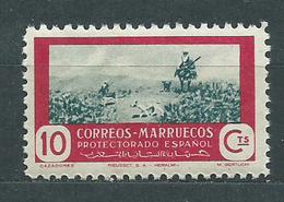 Marruecos Sueltos 1951 Edifil 331 ** Mnh - Spanish Morocco