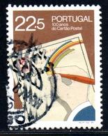 N° 1678 - 1986 - Oblitérés