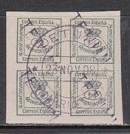 Marruecos Variedades 1908 Edifil 14hx O - Spanish Morocco