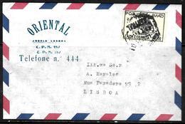650 - PORTUGAL - ANGOLA - 1947 - AIR MAIL - COVER - FORGERY, FALSE, FAKE, FAUX, FALSO, FALSC - Briefmarken