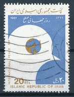 °°° IRAN - Y&T N°2035 - 1987 °°° - Iran