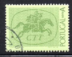N° 1653 - 1985 - 1910-... Republic