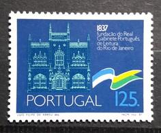 Portugal : N° 1708 ** - 1910-... Republic