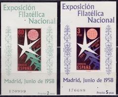 Spain 1958, National Philatelic Exhibition, Souvenir Sheet Imperf, MLH - 1931-Aujourd'hui: II. République - ....Juan Carlos I