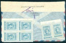 Greece Athens 1947 Cover To DU PONT DE NEMOURS New York CENSOR Control - Grèce