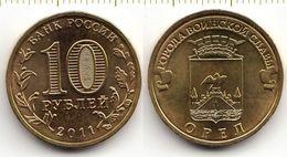 Russia 2011 10 Rubles Orel - Russia
