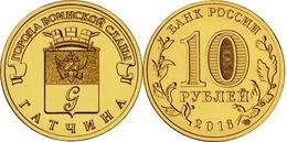 Russia 2016 10 Rubles Gatchina - Russia