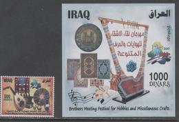IRAQ , 2017, MNH, MUSIC, INSTRUMENTS, HOBBIES, CRAFTS,1v+ S/SHEET - Musik