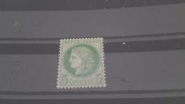 LOT 482469 TIMBRE DE FRANCE NEUF** LUXE N°53 - 1871-1875 Cérès