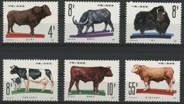 CHINA / CHINE 1981 / Y&T N° 2421 To 2426. ** / MNH. Cattle / Livestock / Bétail - 1949 - ... Repubblica Popolare