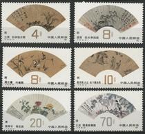 "CHINA / CHINE 1982 / Y&T N° 2524 To 2529. ** / MNH. VG/TB. ""Fan Paintings"" (peintures Sur éventails) Value 16 € - 1949 - ... Repubblica Popolare"