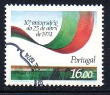 N° 1608 - 1984 - 1910-... Republic