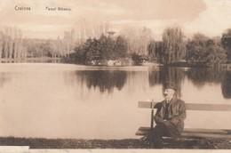 CRAIOVA , Romania , 00-10s ; Parcul Bibescu #3 - Rumania
