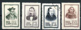 CHINA / CHINE 1953 N° 996 / 997 / 998(used) / 999. (*) / MNG - Ungebraucht