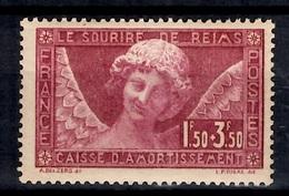 France Sourire De Reims YT N° 256 Neuf ** MNH. TB. A Saisir! - Francia