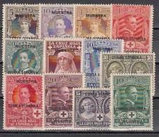 Guinea Correo 1926 Edifil 179M/90M ** Mnh  Sobrecarga Muestra - Guinea Española