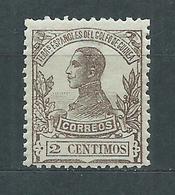Guinea Sueltos 1912 Edifil 86 ** Mnh - Spanish Guinea