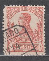 Guinea Sueltos 1912 Edifil 90 O - Spanish Guinea
