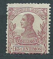 Guinea Sueltos 1912 Edifil 89 (*) Mng - Spanish Guinea