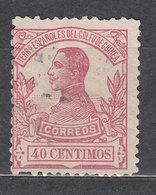 Guinea Sueltos 1912 Edifil 93 O - Spanish Guinea