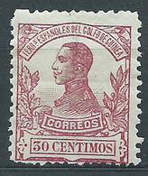 Guinea Sueltos 1912 Edifil 92 * Mh - Guinea Española