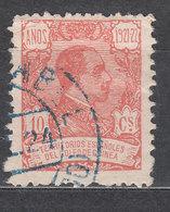 Guinea Sueltos 1922 Edifil 157 O - Spanish Guinea
