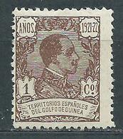 Guinea Sueltos 1922 Edifil 154 * Mh - Spanish Guinea