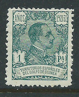 Guinea Sueltos 1922 Edifil 164 * Mh - Spanish Guinea