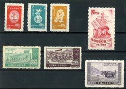 CHINA / CHINE 1952 N° 930 / 931 / 932 / 948 / 949 / 951 / 970. (*) / MNG - Ungebraucht