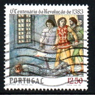 N° 1588 - 1983 - Oblitérés