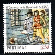 N° 1588 - 1983 - Used Stamps