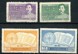 CHINA / CHINE 1951 N° 918 / 919 / 922 / 923. (*) / MNG - Ungebraucht