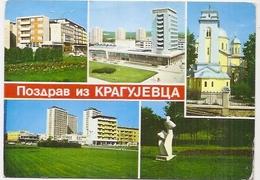 Kragujevac- Traveled FNRJ - Servië