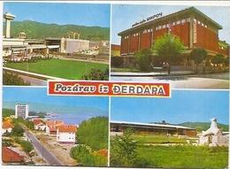 Djerdap- Not Traveled FNRJ - Serbia