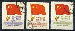 CHINA / CHINE 1950 N° 869 / 870 / 871. Flag / Drapeau - Réimpressions Officielles