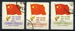 CHINA / CHINE 1950 N° 869 / 870 / 871. Flag / Drapeau - Reimpresiones Oficiales